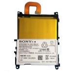 Batteri udskiftning