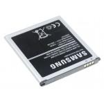 Batteri J5 org